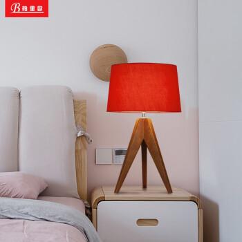 柏里欧テ-ルブルップ結婚寝室婚房ヘッドランプ新中国式丸太色暖かいロマンチック家庭創意ゴアスタスタスタ-プレト現代北欧のリモートコントロールのヘッドランプのボタンのスイッチ+暖かい光と白光の電球をプレゼントします。