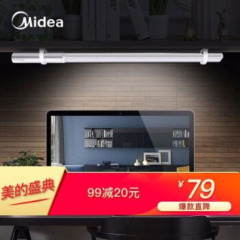 ミニミニミニミニミニミニLED照明器具クール壁ランプ4 w充電版