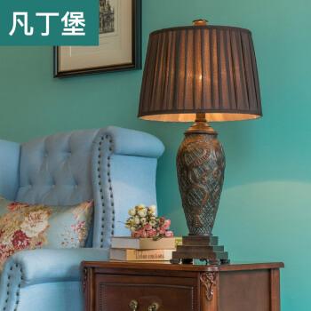 凡丁堡(FANDBO)欧式テ-ブルラインプ客間の大気復古式寝室玄関机装飾灯具091