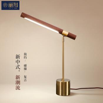 新中国式客間テールブルップ寝室のヘッドランプ簡単に創意的な鉄芸落地灯書房ホテルロビー会所のテールブルッププレゼント創意カスタマイズ祝日装飾テ(LED 5 W)
