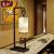 义和新中国式テ-ルブロック寝室のベッドのアイデア现代中国式テ-ルロック客间の古典见本室书斎ledテ-ブルの黄色の羊皮カバに光源の金がついています。
