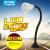 旋盤工作機械工作灯led Magg Net付大出力超亮機テ-ブルプロ磁性24 v 220 v電球の強力光クリープ3 w 220 v 500 mm