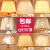 優麗美家テ-ルブロックダウンライトアクセサリーアメリカ風の欧風布芸プリントはe 27灯ヘッドUL 002金色の小さいサイズに適用されます。