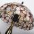 可馨灯饰ティファニー贝壳ディップ寝室ベッドルームの书斎灯欧式复古饰家庭结婚祝い芸术テ-ブルラインプ富貴花-贝壳ディップボタンスイッチ