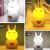 赤ちゃんの夜のライトアップLED萌えウサギのミニブログ赤ちゃんの赤ちゃんにミルクを与えるウサギの充電ライトのアイデアを調整します。ベッドルームのベッドヘッドのリモコンを使って、夜のライトをアップグレードします。萌えウサギ【三色温度】