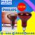 フィリップスが輸入する赤外線物理療法の電球の美容灯のランプの電気あぶりの電球の100 W 150 W 250 Wの100 Wの物理療法の電球
