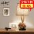 格越アメリカーベッドルームベッドサポートリビングルーム書斎ライト創意的個性的バーデスクガードヴィンテージカフェ麻縄装飾芸術テ-ブルライジング普通タイプ-ベルト7 W-ED