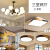 ランプセット3室北欧現代簡素客間ランプ3室全室照明セットセット創意レストラン寝室【2室室2室】セット19