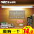雷士照明(NVC)LEDテーブル・ラインプ3色無極調光6 Wテールブルプ大学生寮の神器USBクール壁ランプ学習灯読書ランプ本卓上ランプ5 W白色光(一つ限り購入)