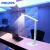 フィリップステーブルプLEDテールブルプ晶彦学生学习ワーク阅读テーブルプ触控式4段调光紫