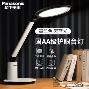 パナソニックLED目をケアしています。AA級の大学生学習机テ-ブルライジング视力を保つために子供寮でベッドヘッドランプを読むと、皓系列国AA級照度が自動的に調節されます。