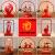 寝室の赤い長明灯結婚祝いの新婚プレゼント創意結婚式部屋の長命灯テ-ブルラインプ結婚用の枕元灯ロマンチック一生調光スイッチ